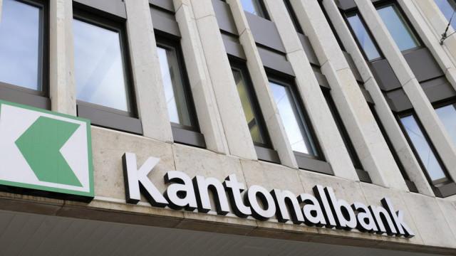 Die SGKB beziffert die Plangrösse der Kapitalerhöhung auf 300 bis 400 Mio. Fr.