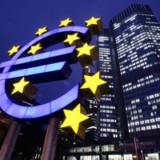 EZB-Mitglieder wollen Anleihenkauf nicht ausweiten