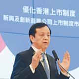 HKEX surft auf den Wellen Chinas