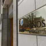 Temenos und AMS kommen in den SLI