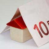 Wie Schweizer Hypozinsen vom Ausland beeinflusst werden