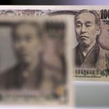 Japans Geldpolitik im Zwangskorsett