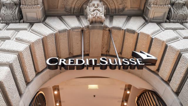 CS plant, die Mehrheit an dem Broker zu übernehmen, den sie mit Founder Securities betreibt.