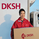 Für DKSH endet eine Ära