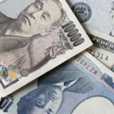 Japans Niedrigzins bleibt noch mindestens ein Jahr