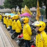 China rüstet sich für IPO-Jahr