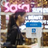 Chinas Tech-Konzerne lehren die Banken das Fürchten