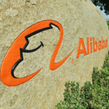 Alibaba soll milliardenschwere Zweitnotierung planen