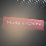 China hat's erfunden