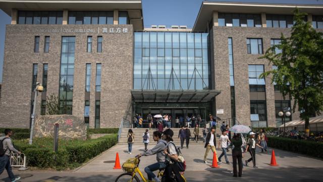 Die Universität Peking fordert von Ex-Managern Anteile an einem Unternehmen zurück. Mit diesem ges